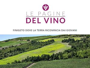 Le Pagine del Vino - Logo